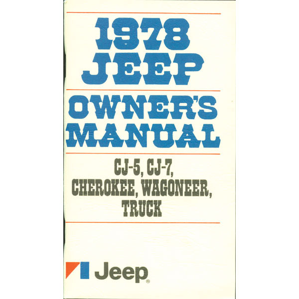 OWNERS MANUAL 78