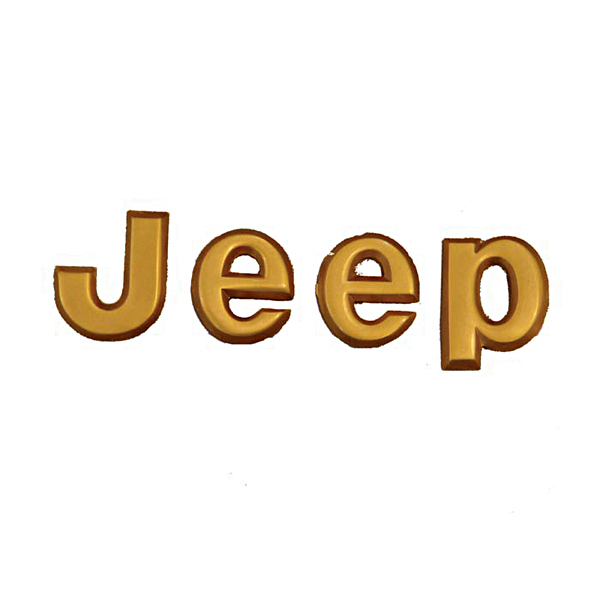 letters in alphabet letters set jeep jeep parts all the jeep parts you 23350 | S 55294921